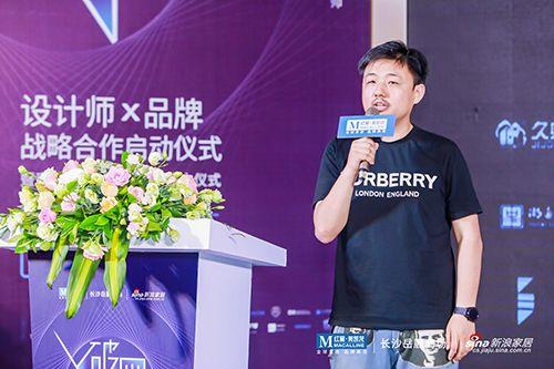 湖南省室内装饰协会副会长、长沙新浪家居、卓群传媒总经理欧杰