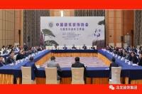龙发人 | 龙发装饰集团董事长出席中国建筑装饰协会八届五次会长工作会