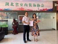 达成战略合作,推动行业发展,湖北省室内装协会助力2022第十四届武汉国际绿色建博会