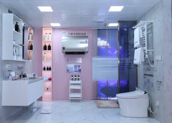 不再是单品,而是整套浴室!升级9大场景的海尔水联网成效如何?